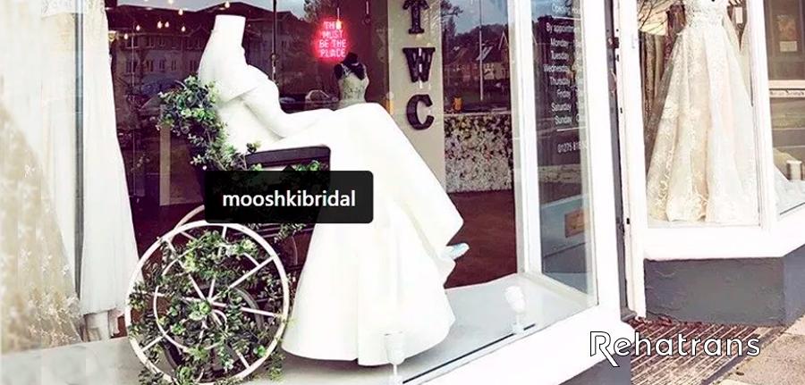 Escaparate_novias_discapacidad
