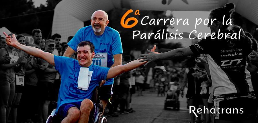 Carrera_Paralisis_Aspace